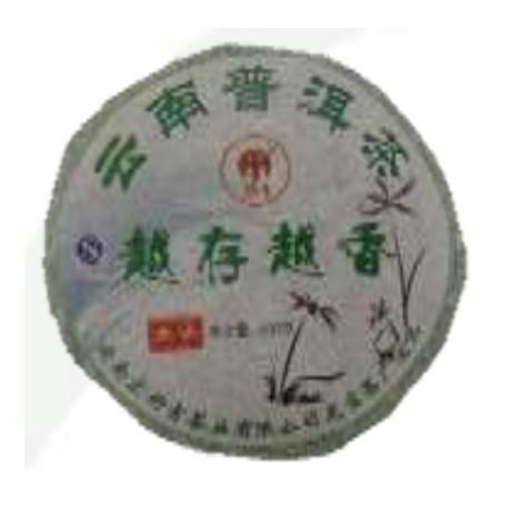 Pu'er Sheng cha cake 2008
