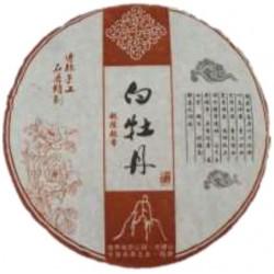 Lao Bai Cha Cake (Rarità)