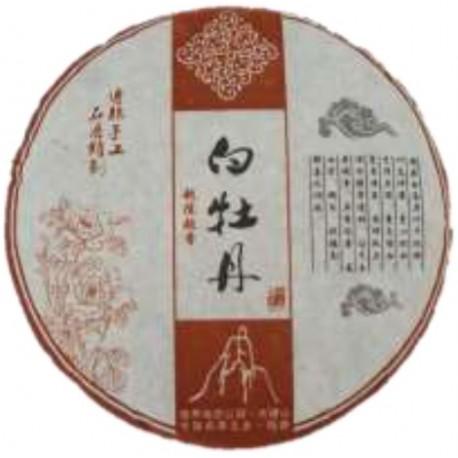 Lao Bai Cha Cake