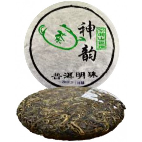 Old tea Sheng Brick del 2009 limited edition