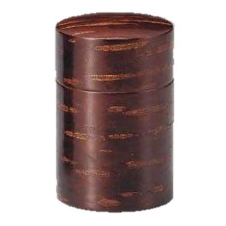 Tea Caddy Chazutsu in legno pregiato